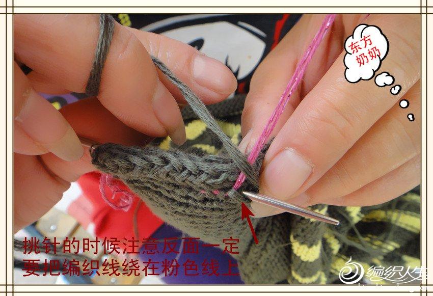 DSC04248_副本.jpg