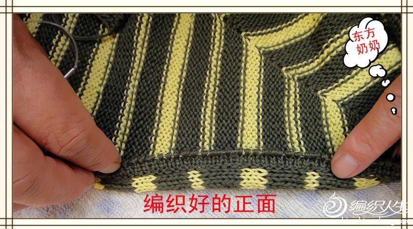 DSC04259_副本.jpg