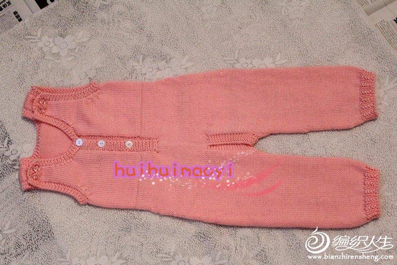 毛裤052.jpg