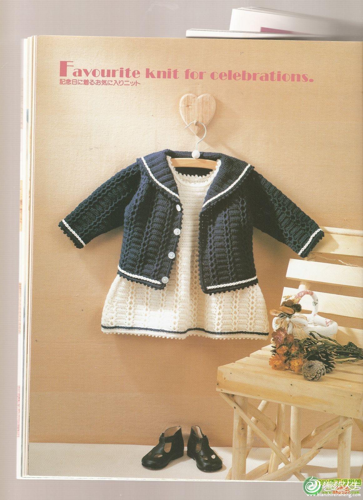 Yellow Baby Crochet0-24 months 024.JPG
