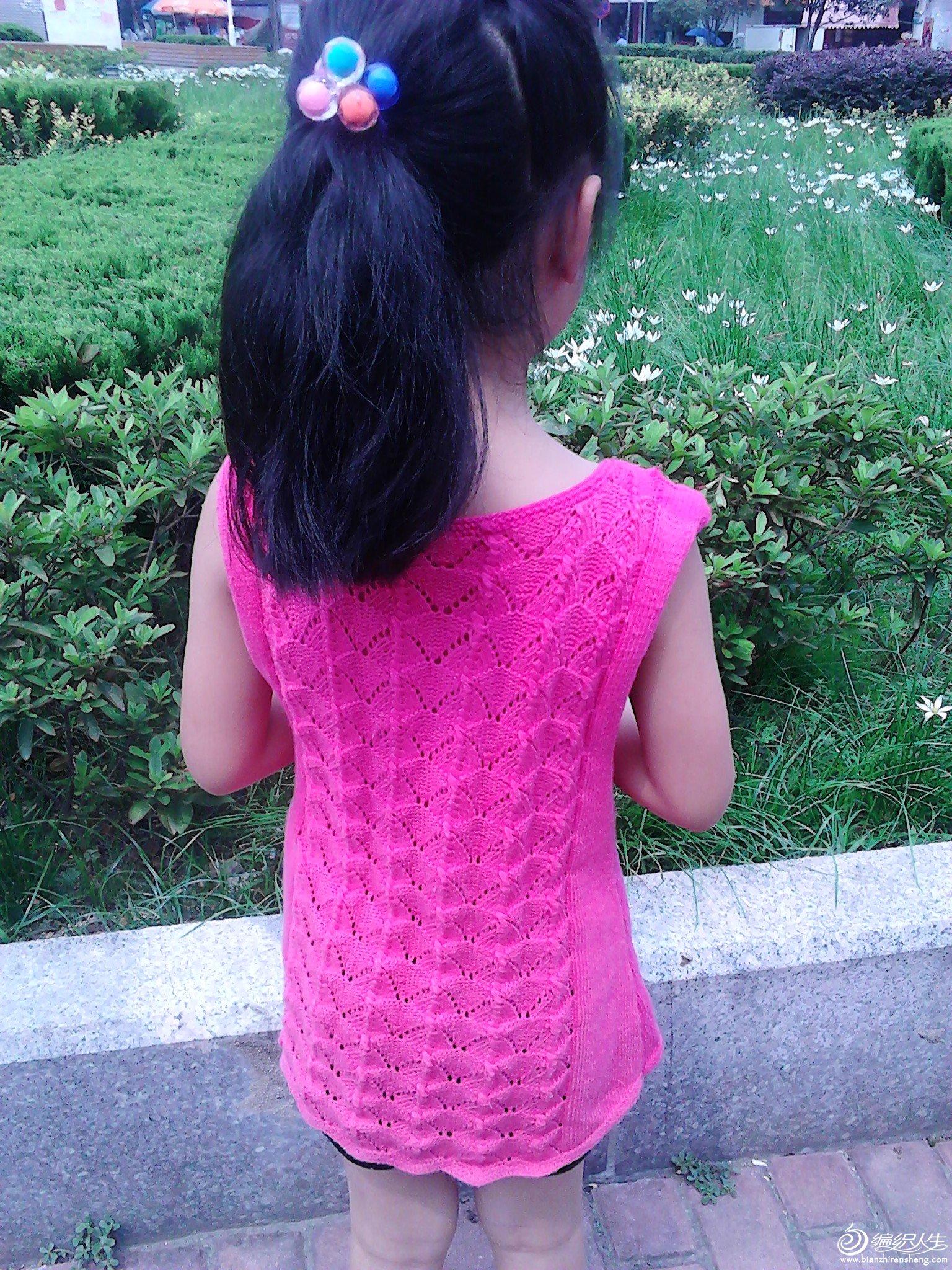 IMG_20120830_130735.jpg