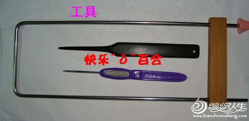 DSC08722_副本.jpg