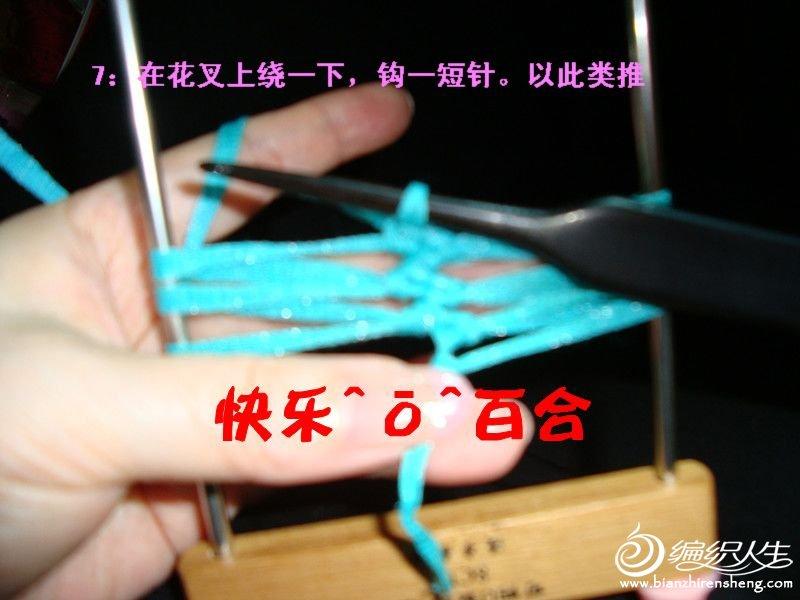 DSC08716_����.jpg
