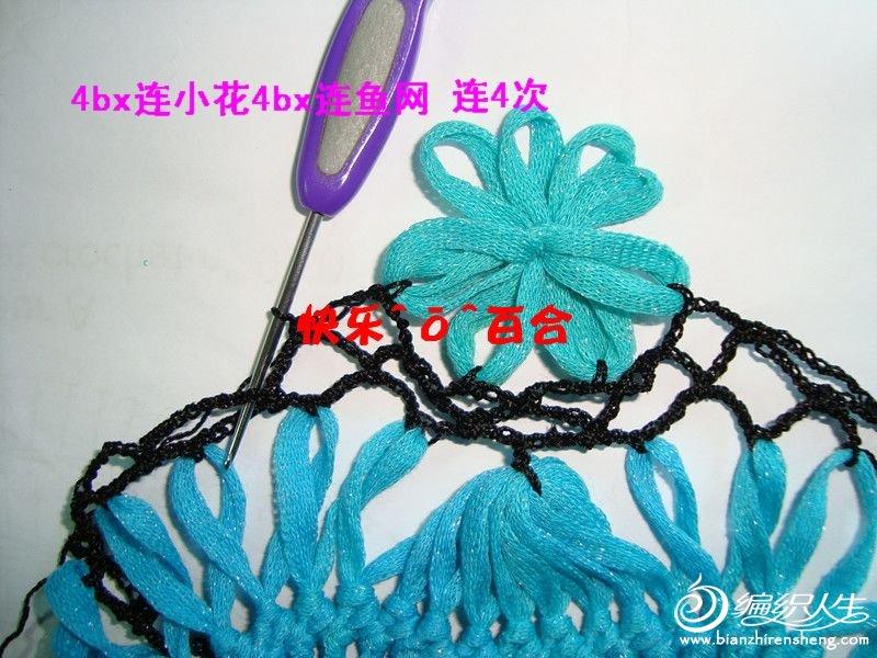DSC08707_����.jpg