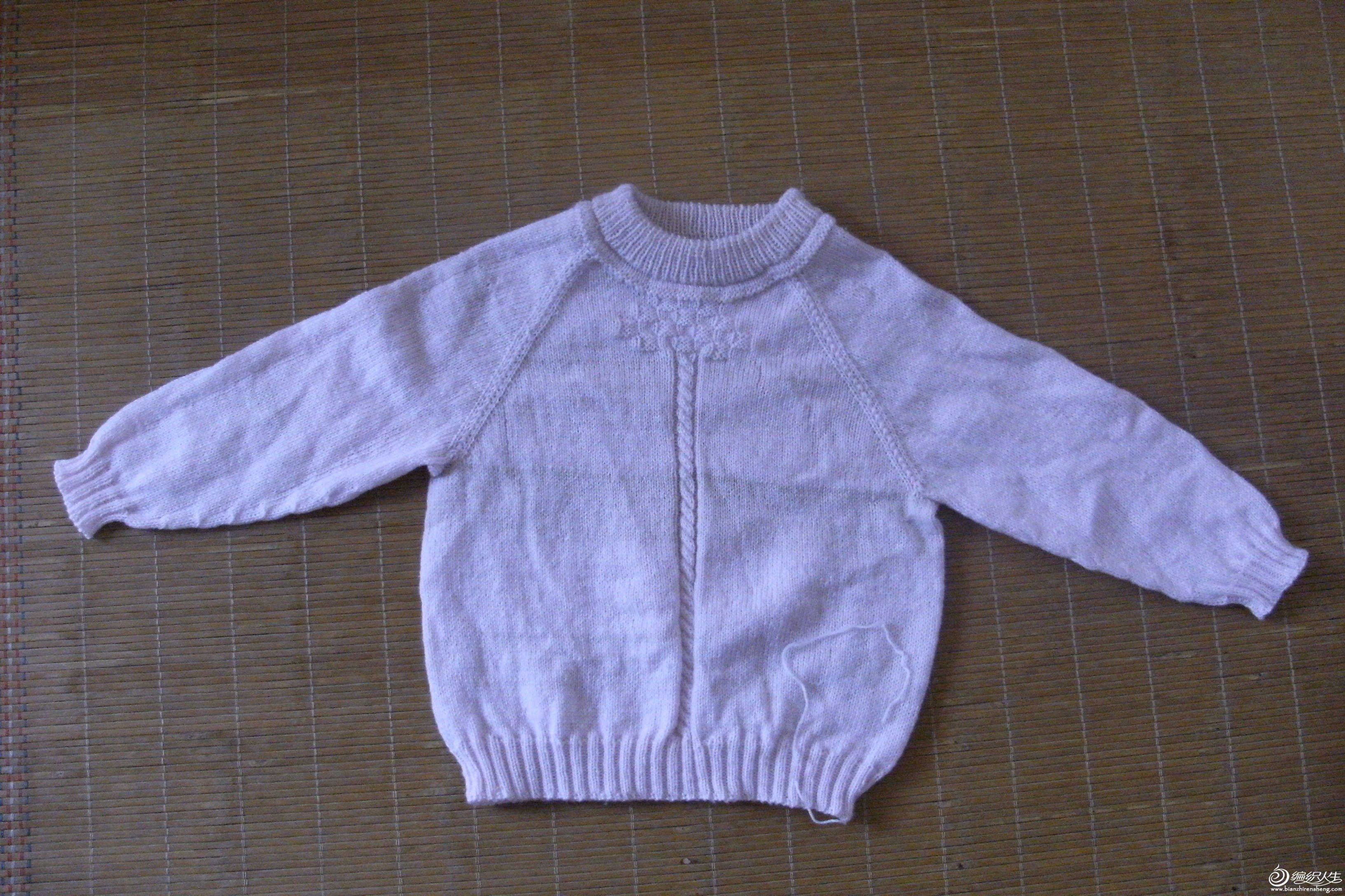 粉宝贝---从上往下织,开学啦!