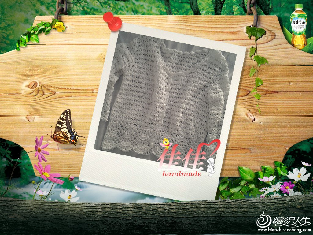 2012-08-31 09.42.06_副本.jpg