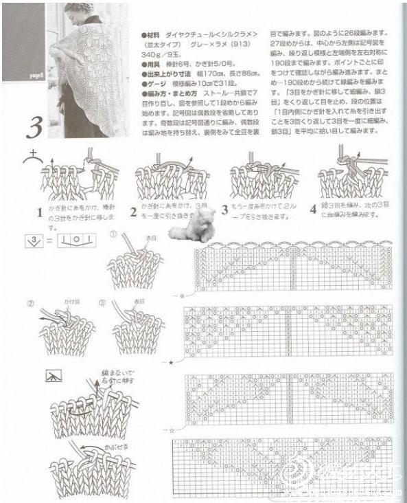 搜狗截图_2012-08-31_11-05-40.jpg