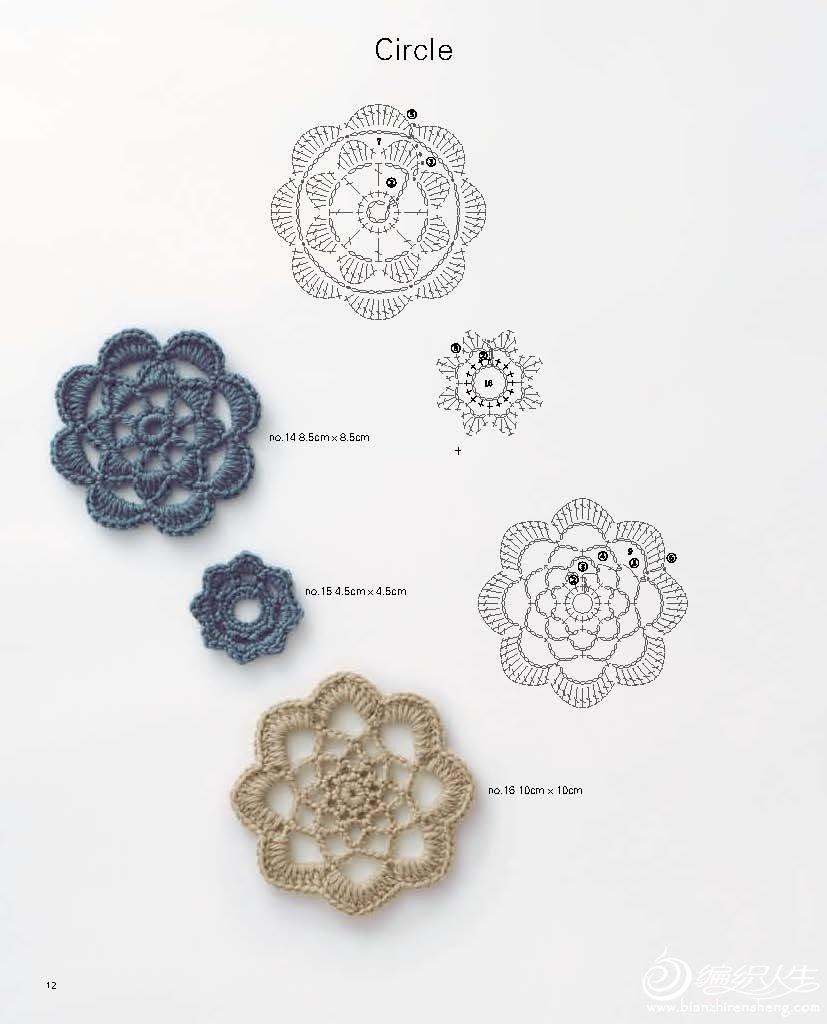风工坊的经典钩编花片7-9-圆形花片2.jpg