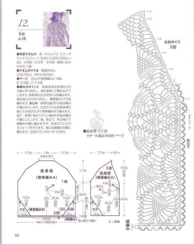 12-7-8 (4).jpg