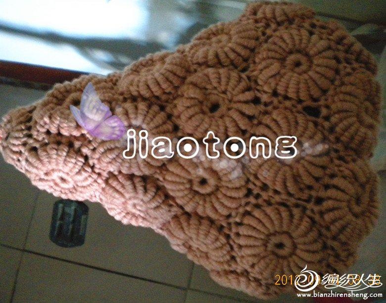 DSCN2374.JPG