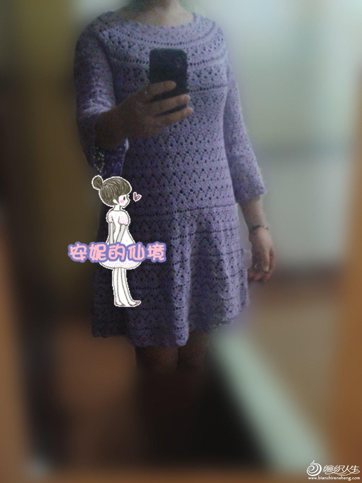 葱裙秀-LOGO.jpg