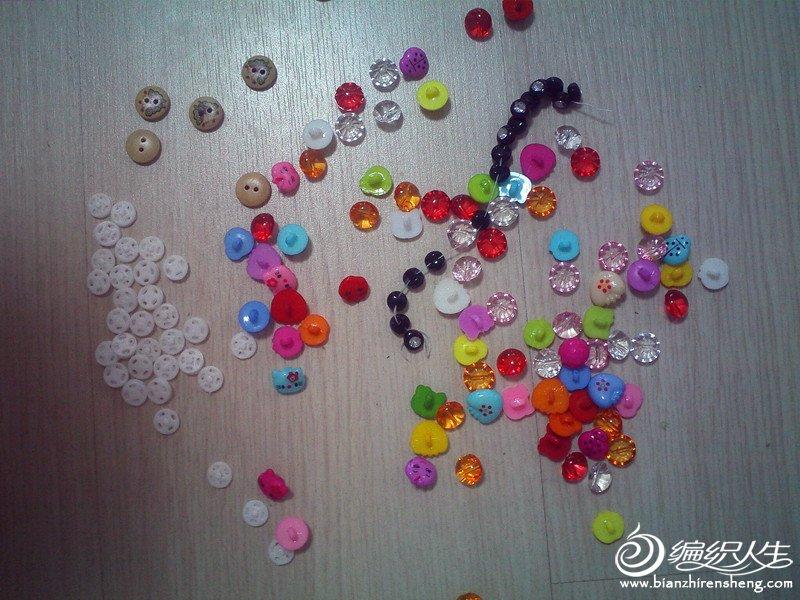 我太喜欢扣子了,买了146个!