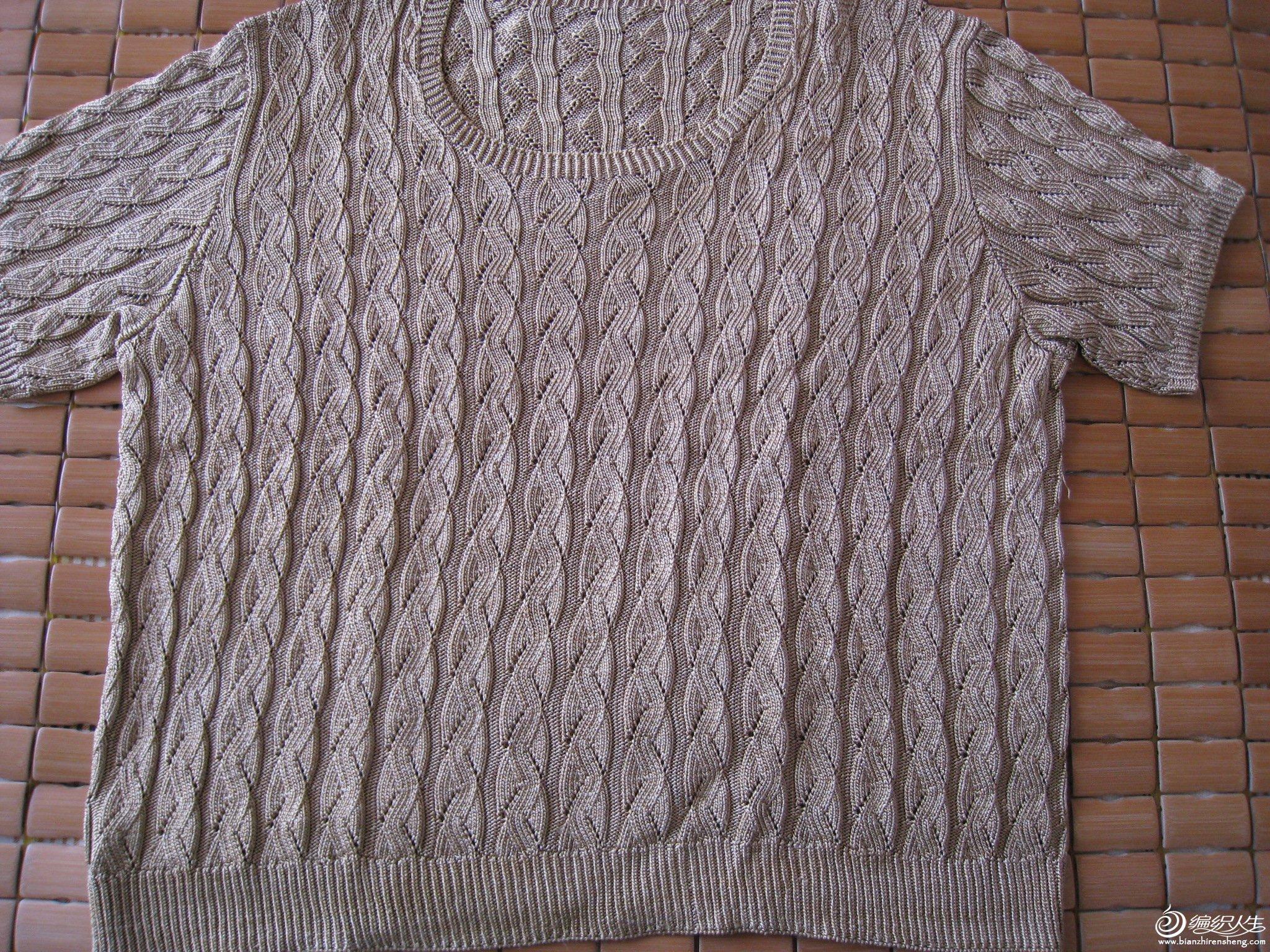 这件短袖是十二年前织的.现在还在穿