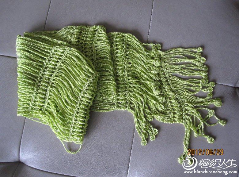 绿色冰丝围巾