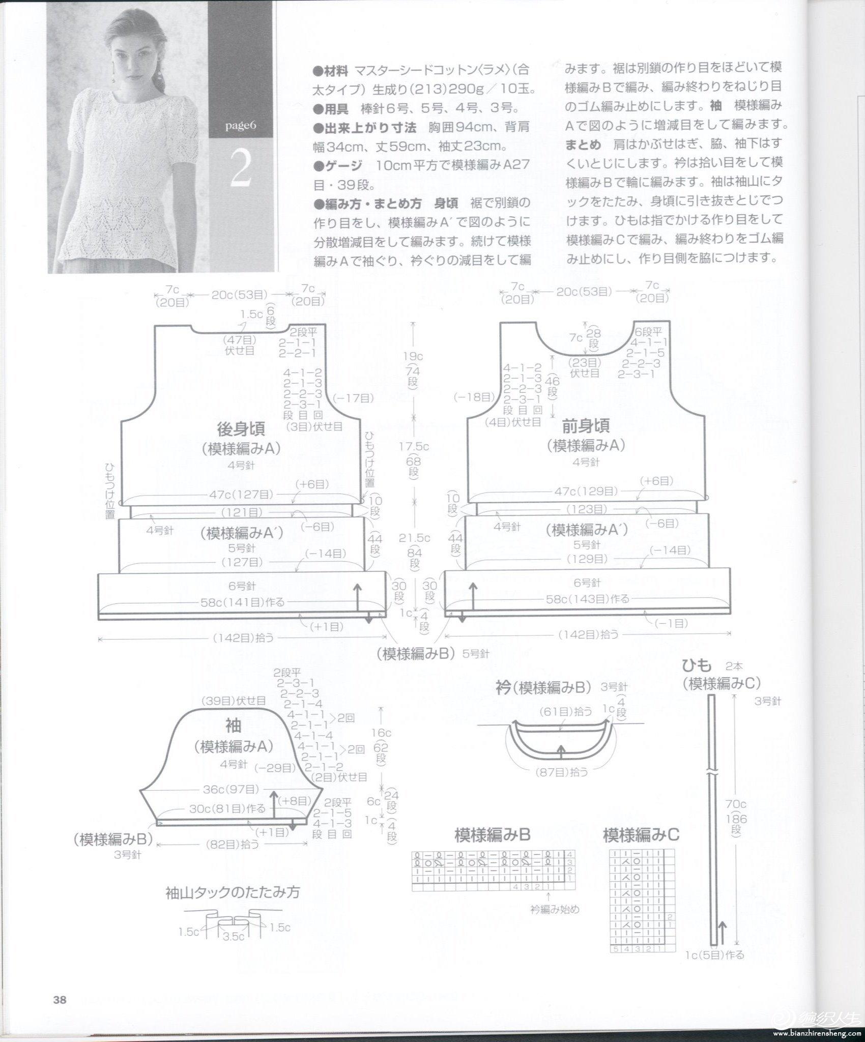 白短袖3.jpg