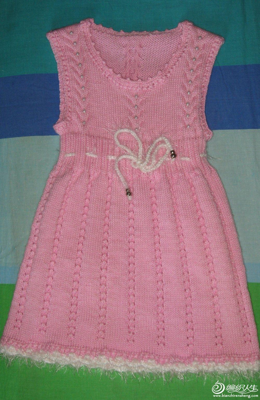 粉色束腰背心裙