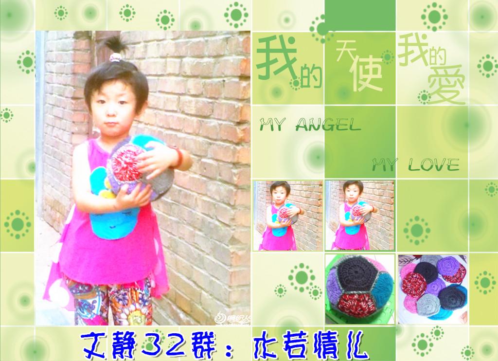 1134332auroggoo5v66vm2.jpg.thumb_副本.jpg