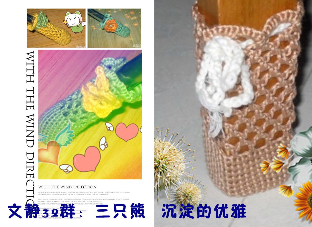 三只熊 沉淀的优雅.jpg.thumb_副本.jpg