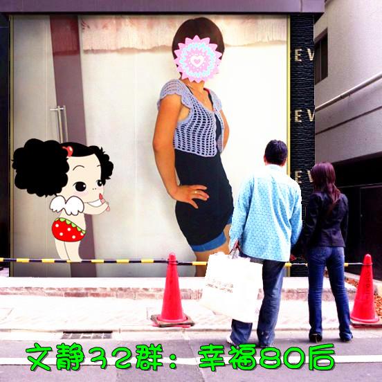 幸福80后_副本.jpg