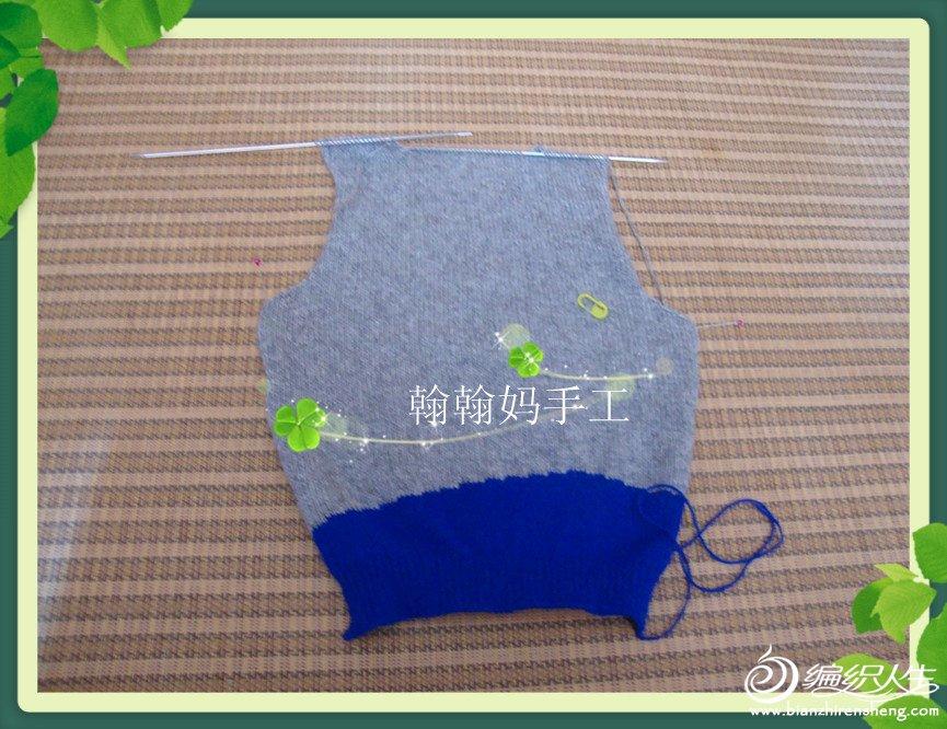 DSC01094_副本.jpg