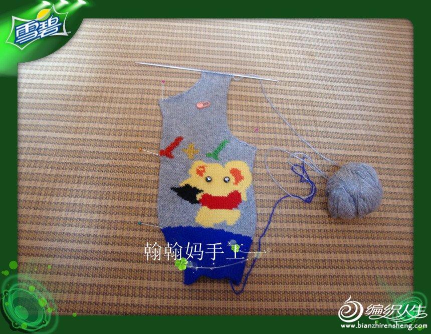 DSC01095_副本.jpg