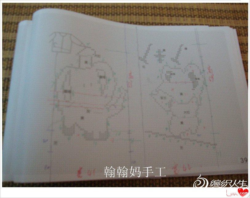 DSC01097_副本.jpg