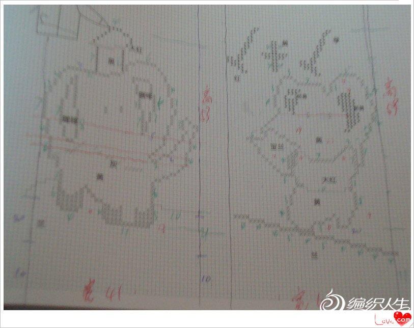 DSC01098_副本.jpg
