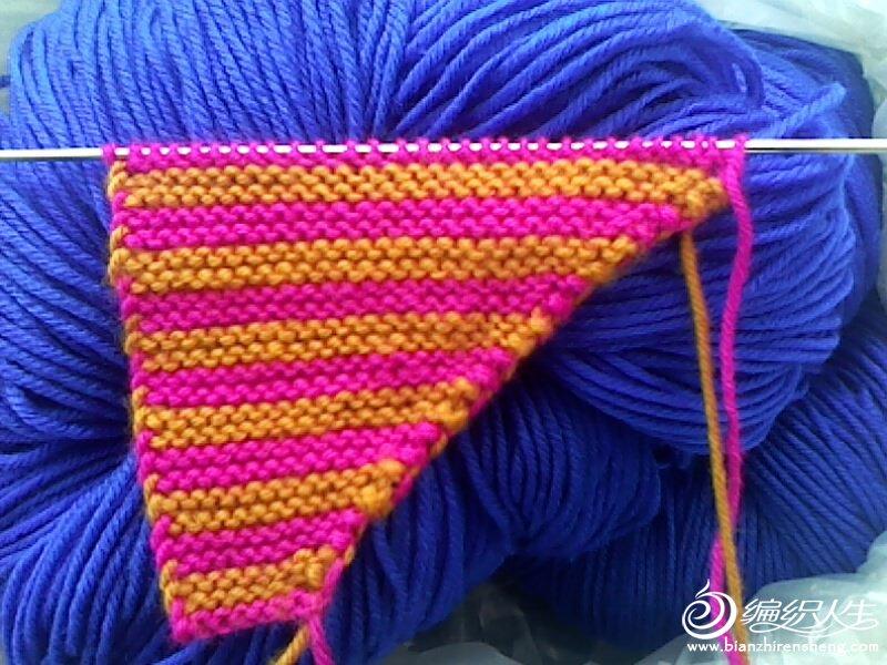 每个色织两个来回 共加到三十针