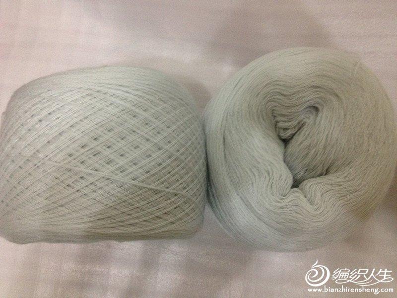 水蓝羊毛.jpg