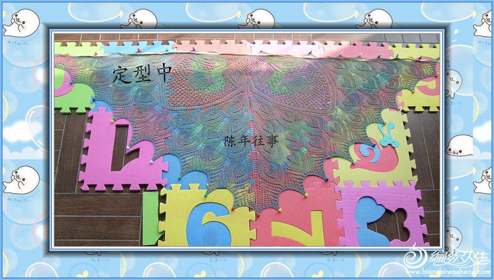 DSCN4825_副本.jpg