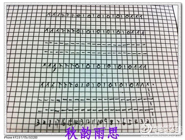 nEO_IMG_IMG_6119.jpg