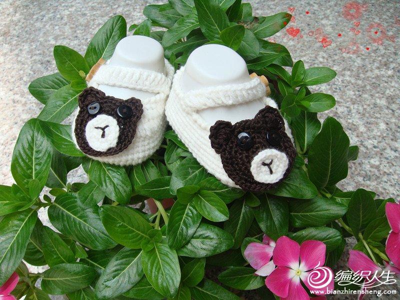 小熊鞋子!!
