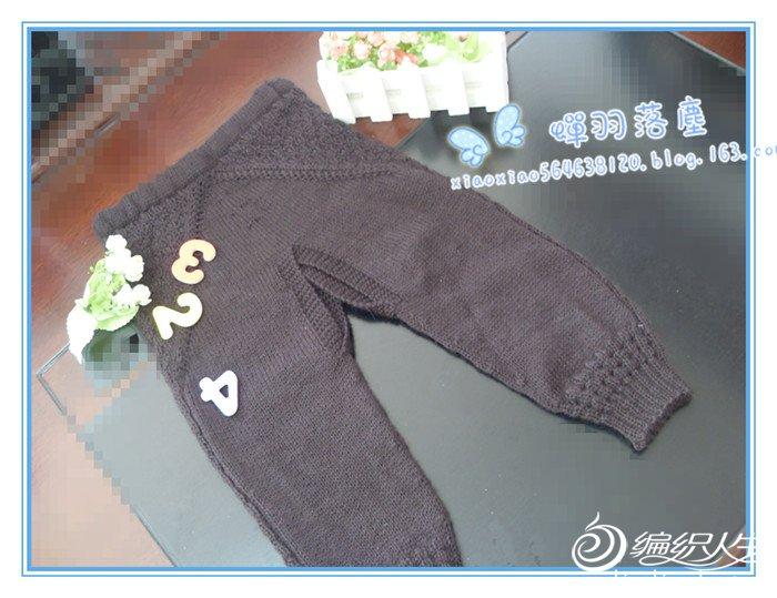 小裤子1.jpg