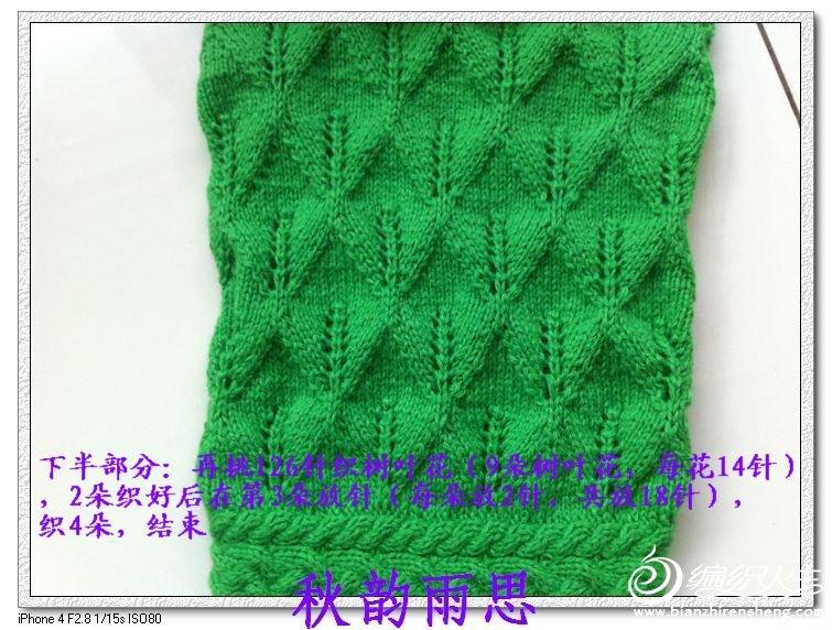 nEO_IMG_IMG_6104.jpg