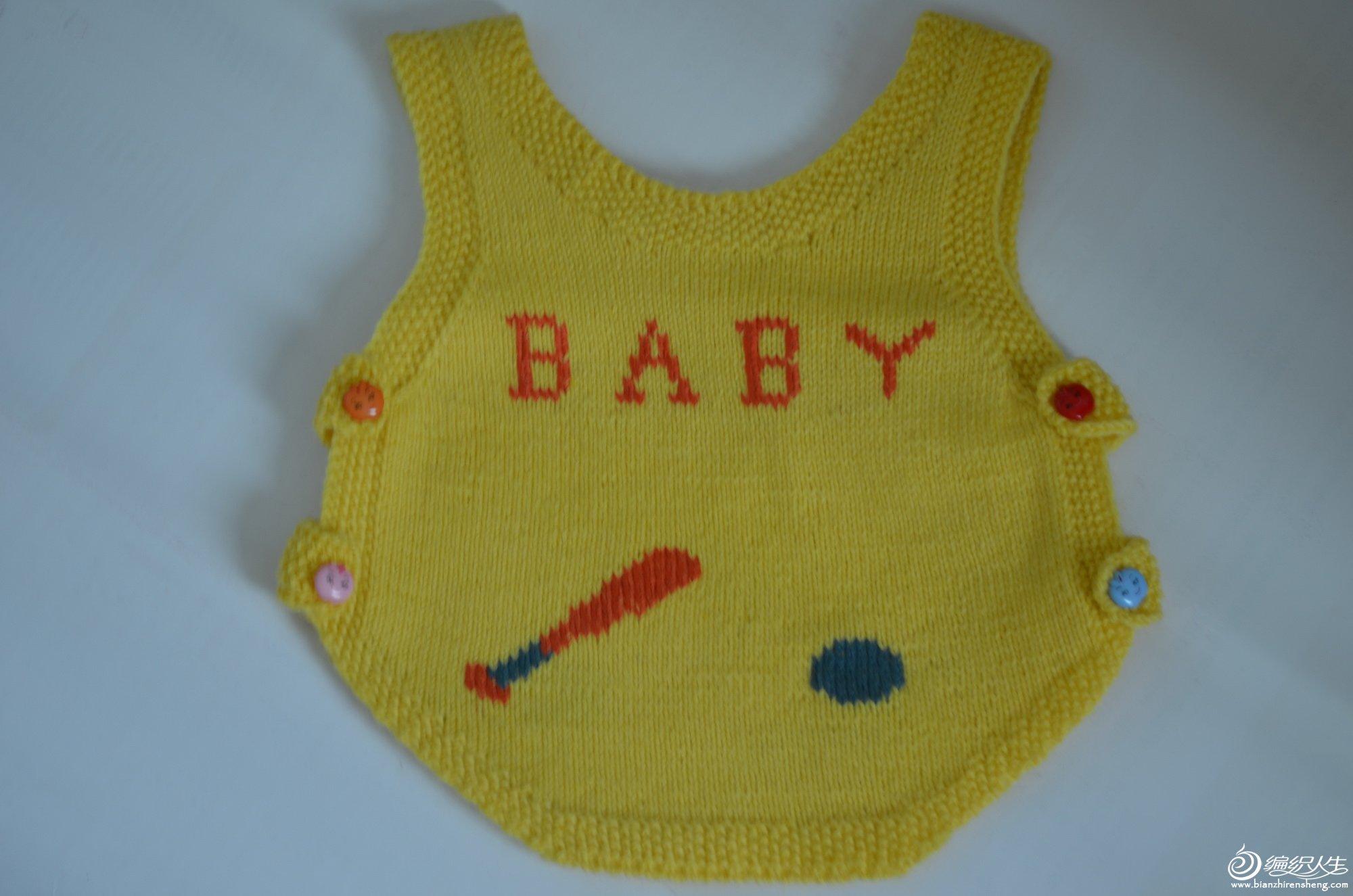 这件小背心是我姐姐编织的,十分可爱,发上来给大家看看,有喜欢的可以仿照织。(第一次发帖,不知道发的地方对不对)