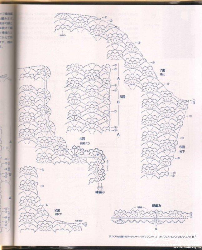 0P2544496-5[1].jpg