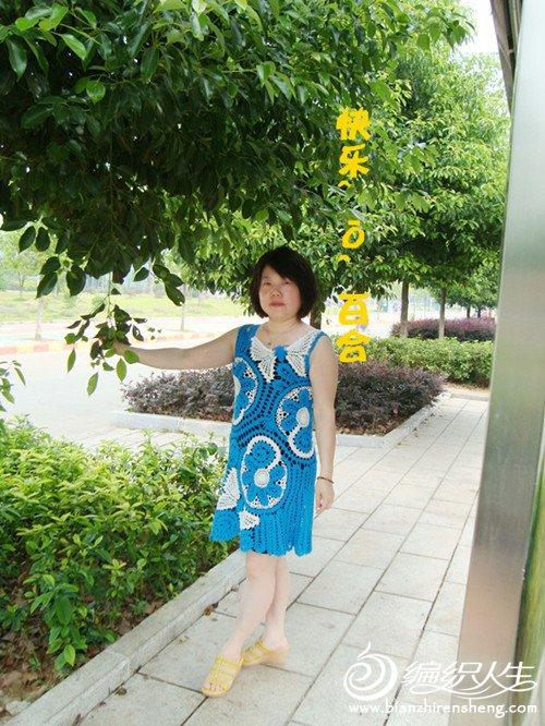 DSC09047_副本.jpg