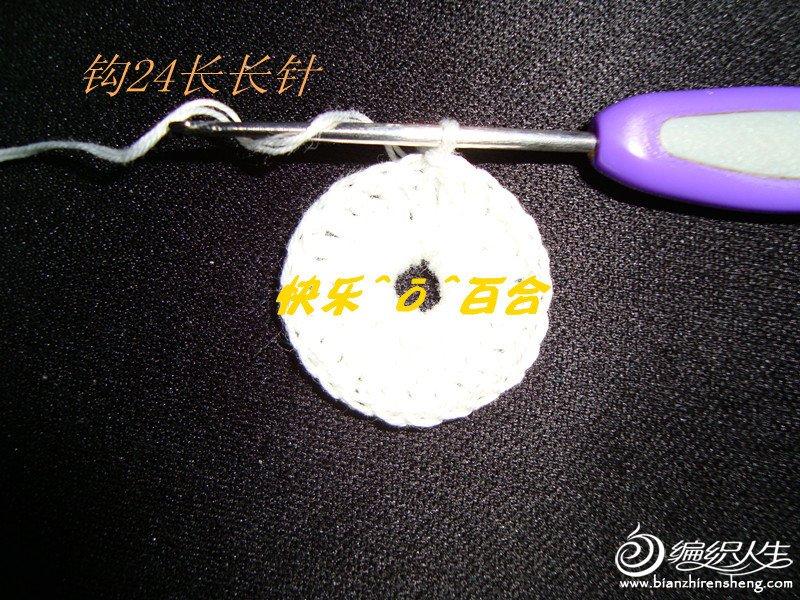 DSC08823_副本.jpg