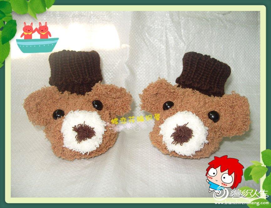 小熊鞋2.jpg