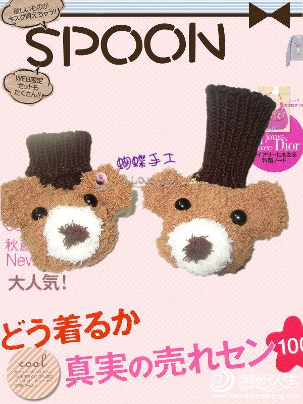 小熊鞋.jpg