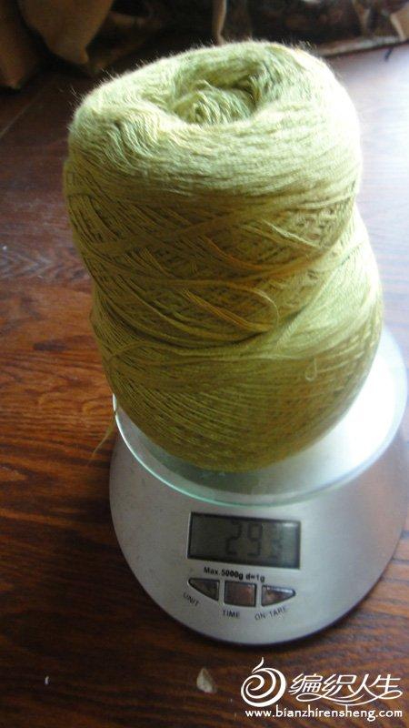 单色8515精纺丝羊绒25.JPG