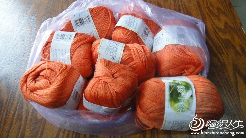 一片情绢丝羊绒橙红56元.JPG