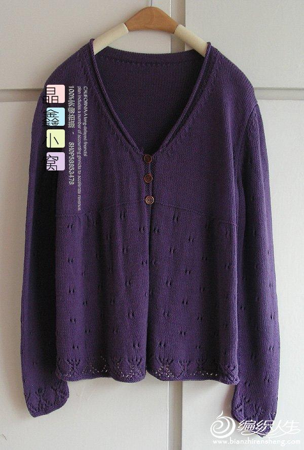 紫色萌2.jpg