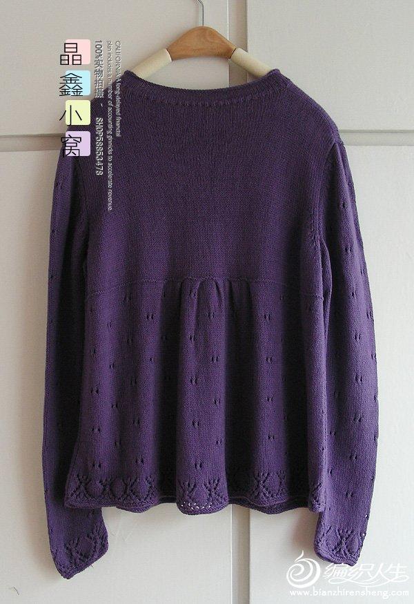 紫色萌1.jpg