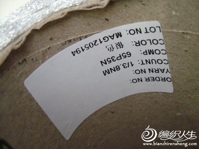 DSC05163.JPG
