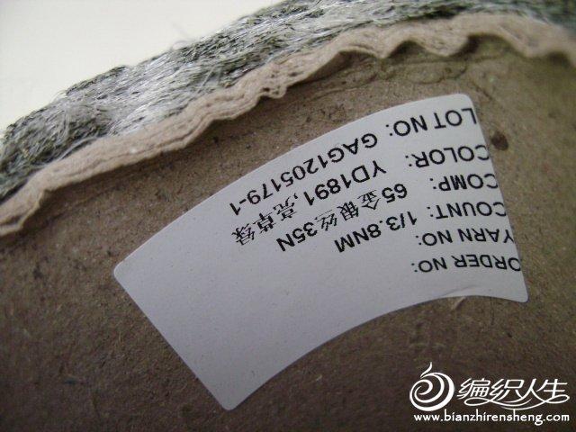 DSC05173.JPG