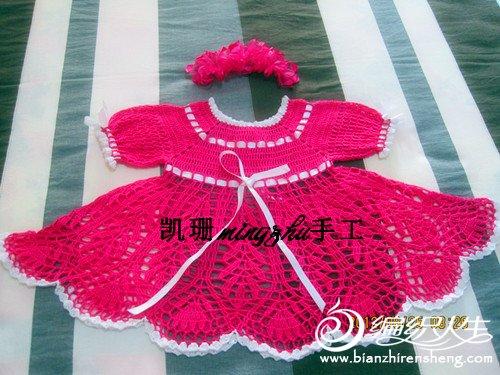 可乐公主裙1.jpg