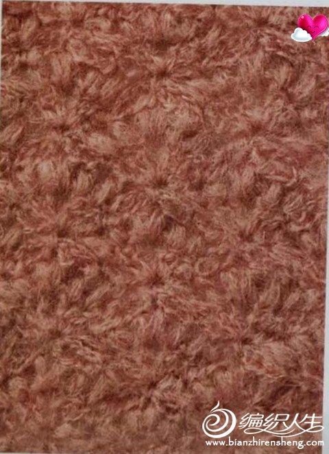 毛毛收集---钩针图解(一)------扇形花样