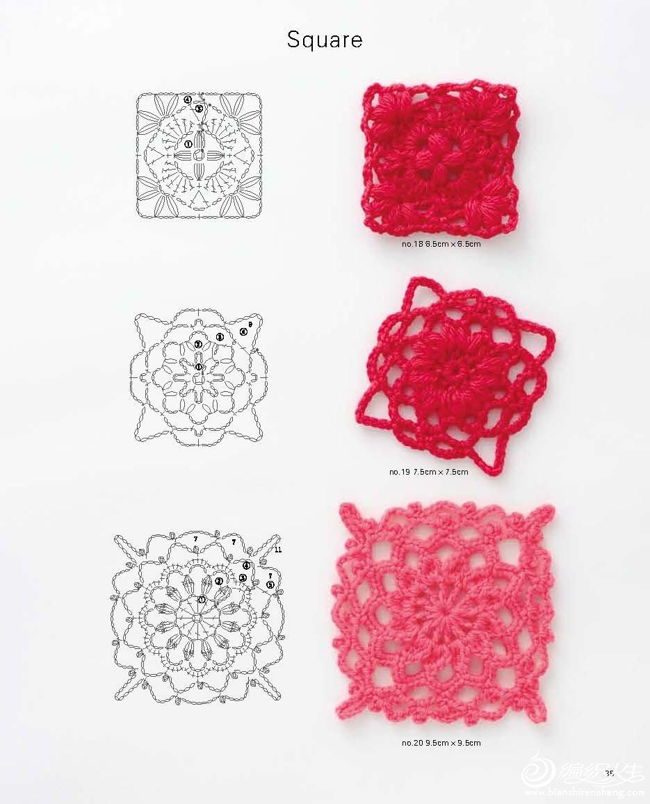四边形花片