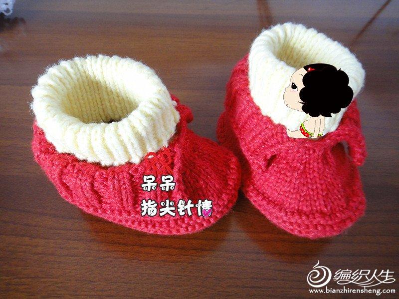 儿子鞋 (5)_副本.jpg